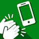 携帯を探す:拍手 - スマートフォンはどこで?デバイスファインダー、便利なツールとアシスタント