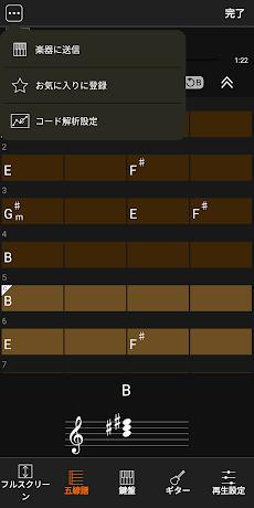 Chord Trackerのおすすめ画像5