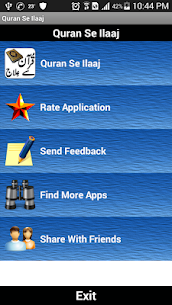Quran Se Ilaaj  For Pc   How To Install  (Free Download Windows & Mac) 2