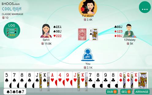 Marriage Card Game 1.0.38 APK screenshots 14