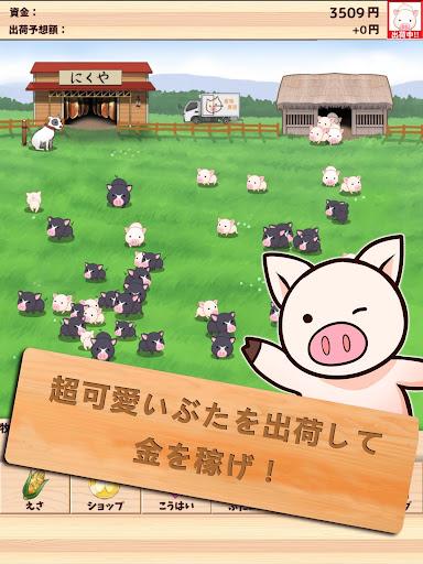 Piggy Clicker 10.7 screenshots 12