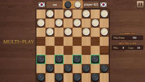King of Checkers screenshots 12