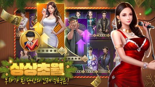 ub9acuce58ub9acuce58 apkdebit screenshots 4