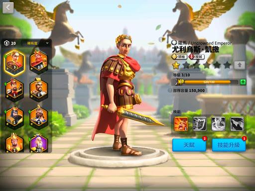 u842cu570bu89bau9192 screenshots 14