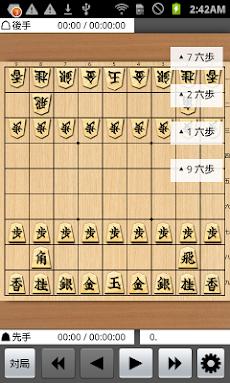 将棋棋譜入力 Kifu for Android Proのおすすめ画像3