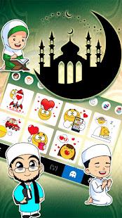 イスラム書道キーボードの背景