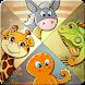 子供のジグソーパズル - 82匹の動物を学びます - Androidアプリ