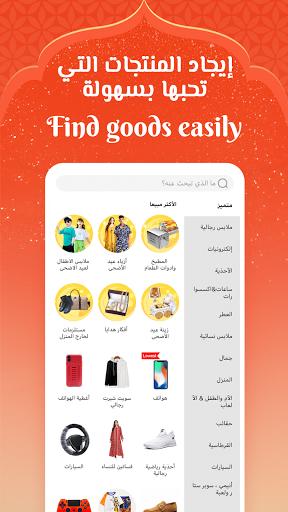 SaraMart -Free Shipping apktram screenshots 5