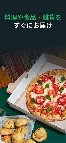 Uber Eats: 地元で人気の料理をお届けのおすすめ画像1