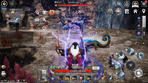 V4 1.21.319602 screenshots 16