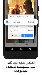شرح تطبيق Rotyoutube روتيوب بلس لتحميل الفيدوهات من مواقع ( فيس بوك، تويتر، انستقرام، تيك توك) 3