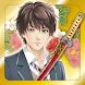 武神刀剣ワールド - Androidアプリ