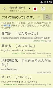 Jsho – Japanese Dictionary 2.14.7 Mod APK Updated 3