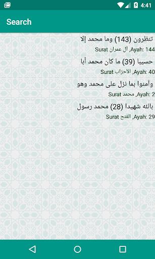 Al-Quran (Free) 3.5.6 Screenshots 8