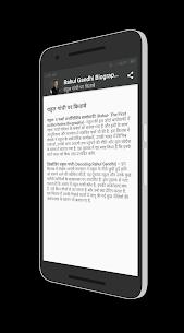 Rahul Gandhi Biography In Hindi 5
