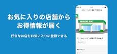 【AIクレジット】お得にポイントを貯めて簡単節約!誰でもポイ活ができるアプリのおすすめ画像5