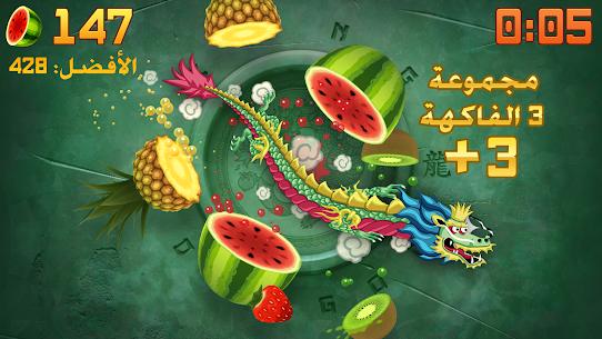 تحميل لعبة تقطيع الفواكة Fruit Ninja احدث اصدار apk 3