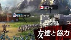 マーチ オブ エンパイア:領土戦争 - MMOストラテジーゲームのおすすめ画像4
