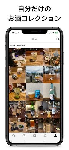 Drinkers お酒を記録するSNSのおすすめ画像2