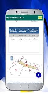 BanglarBhumi APK Download For Android 4