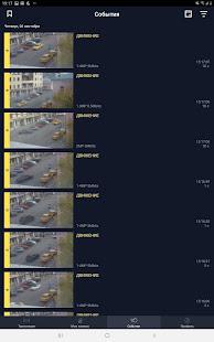 u041cu0430u0441u0442u0435u0440 u041au043bu044eu0447 1.8 Screenshots 7