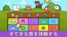 ベイビーピアノ – キッズ向け学習ゲーム。のおすすめ画像3