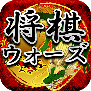 Shogi Wars