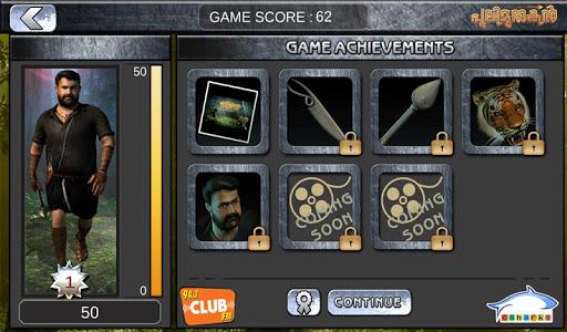 Pulimurugan 3D Game android2mod screenshots 10