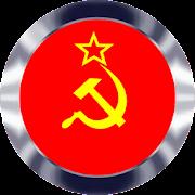 Soviet Button Communism Anthem of USSR full length