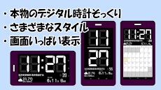 デジタル時計化計画 プロ版 (デジタル時計&カレンダー&天気&RSS)のおすすめ画像1