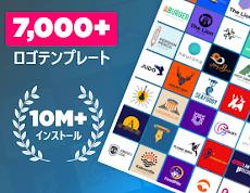 アイコン 作成 アプリ 無料 日本語 - ロゴ作成 アプリのおすすめ画像1