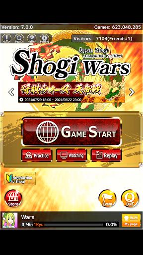 Shogi Wars  screenshots 1