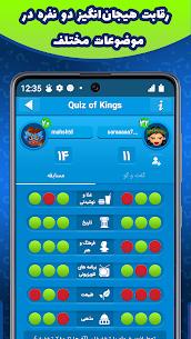 Quiz Of Kings 1.19.6695 Apk 3
