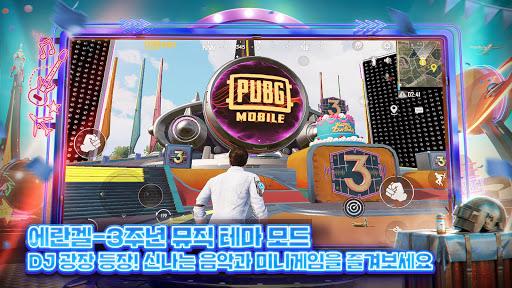 PUBG MOBILE  screen 1