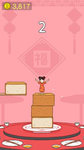Tofu Girl modavailable screenshots 14