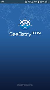 SeaStory 300M (marine weather, port forecast) 1.1