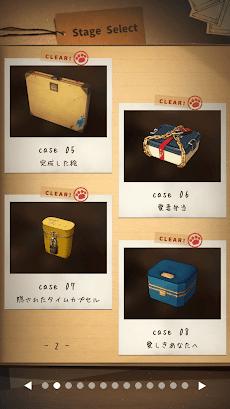 鍵屋 ステージ型謎解きストーリーのおすすめ画像5