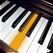 ピアノ コード マスター