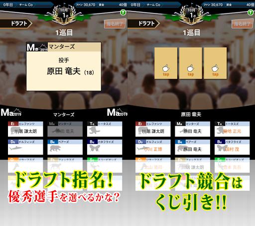 u3044u3064u3067u3082u76e3u7763u3060uff01uff5eu80b2u6210uff5eu300au91ceu7403u30b7u30dfu30e5u30ecu30fcu30b7u30e7u30f3uff06u80b2u6210u30b2u30fcu30e0u300b  screenshots 19