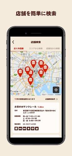 バーガーキング公式アプリ Burger Kingのおすすめ画像5