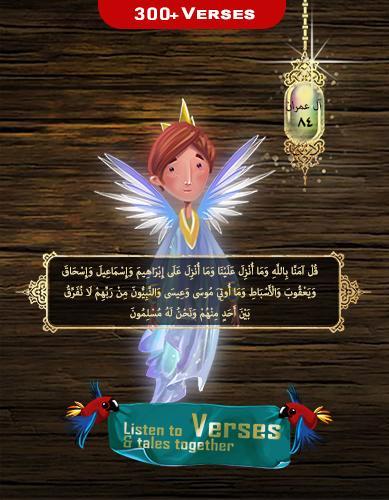 Quran Stories for Kids ~Tales of Prophets & Games 4.2 screenshots 8