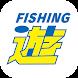 フィッシング遊(大型釣具専門店) エリアやジャンルで釣果表示