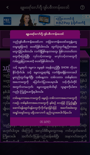 Gypsy Tarot Myanmar 1.1.0 Screenshots 6