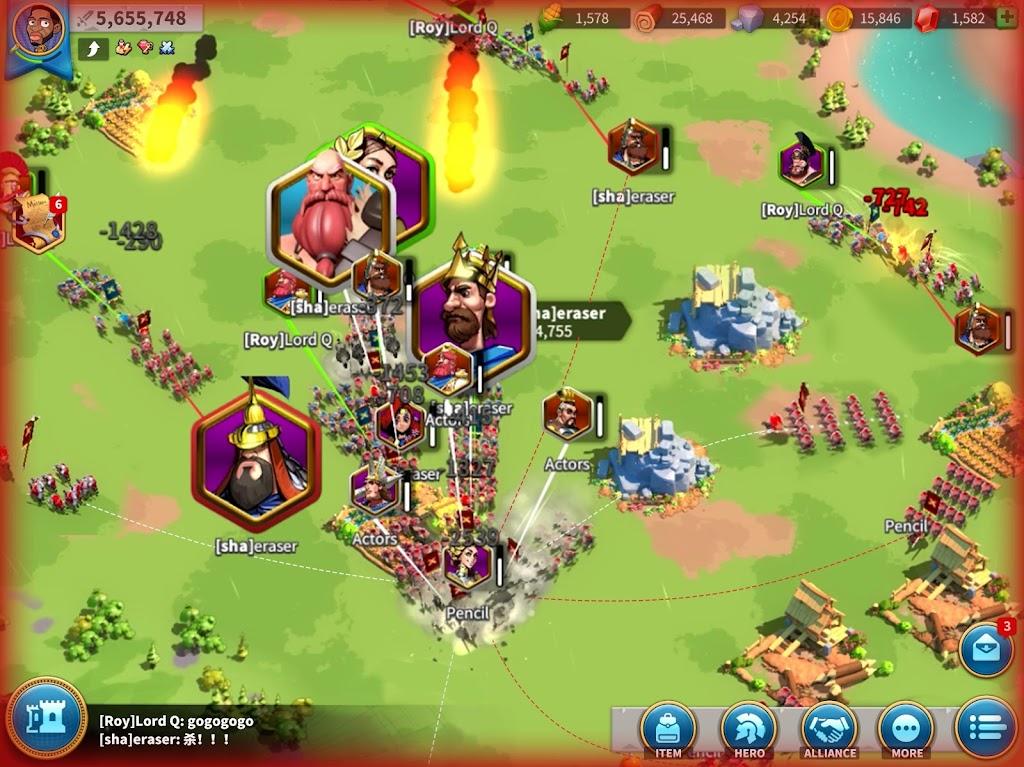 Rise of Kingdoms: Lost Crusade poster 16