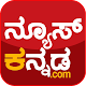 News Kannada per PC Windows