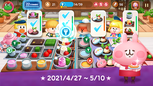 LINE CHEF Piske & Usagi Tie-Up On Now! apktram screenshots 2