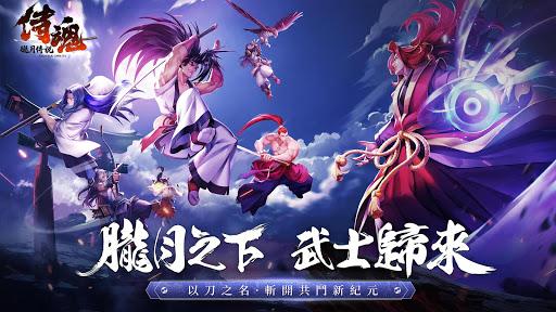 侍魂:朧月傳說  screenshots 1