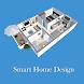 スマートホームデザイン| 3Dフロアプラン