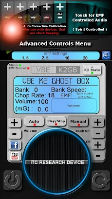 VBE K2 GHOSTBOX PROのおすすめ画像5