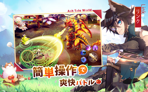 Ash Tale-u98a8u306eu5927u9678- apkpoly screenshots 20